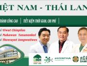 Vì sao nên thụ tinh ống nghiệm ở Thái Lan